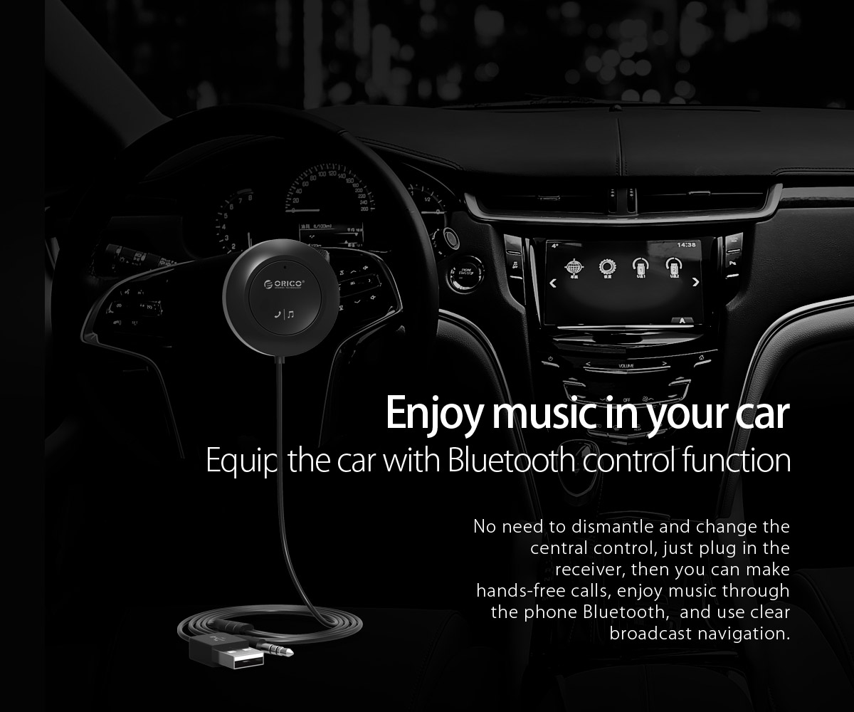 equip the car with Bluetooth control function