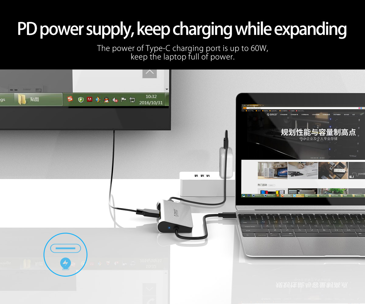 keep charging while expanding