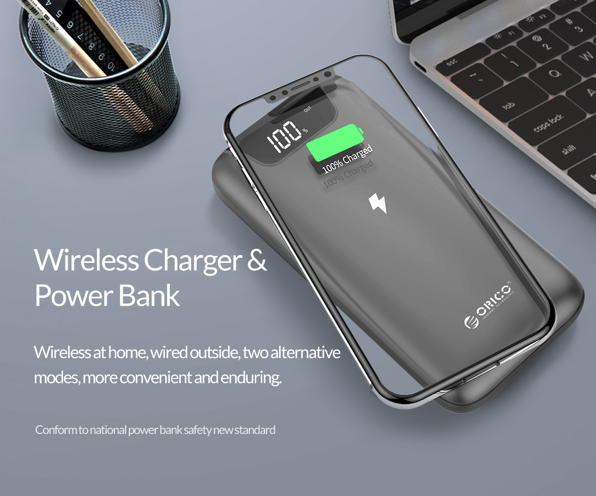 ORICO power bank