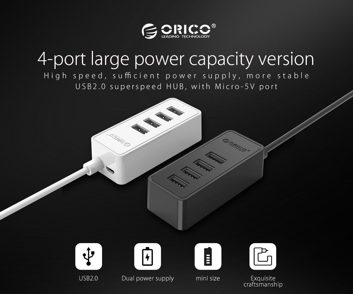 USB2.0 superspeed HUB with large power capacity