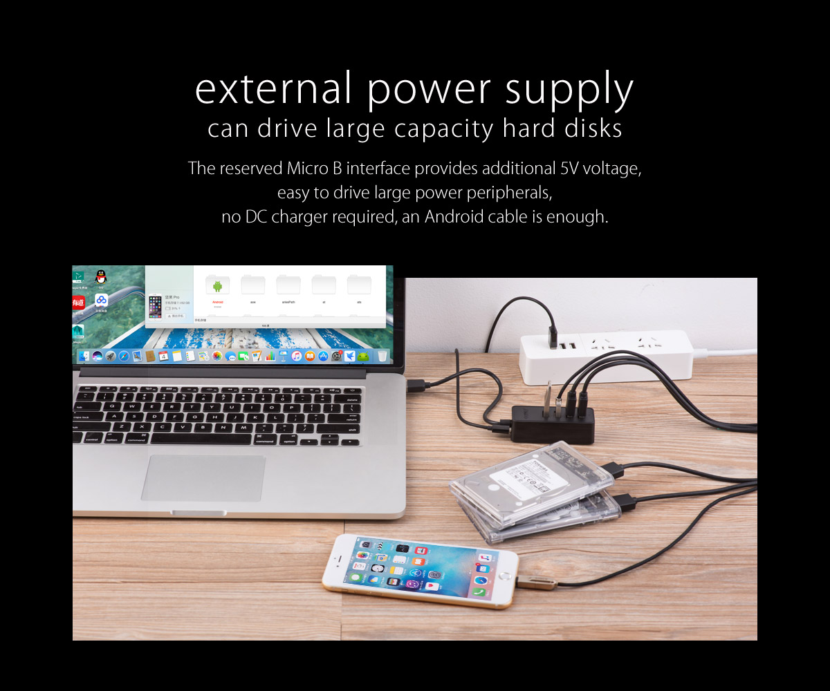External power supply