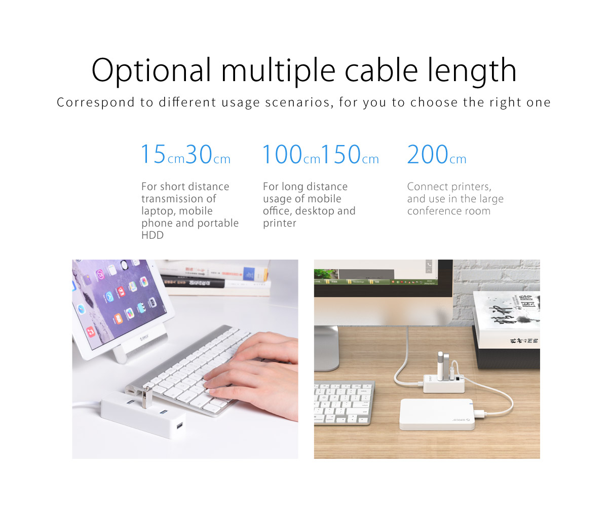 Optional multiple cable length
